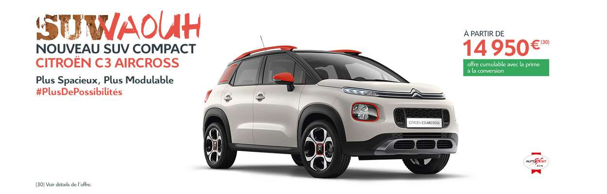 C3AIRCROSS_1250x400_AVRIL_CPP_VP_SPECIFIQUE.jpg