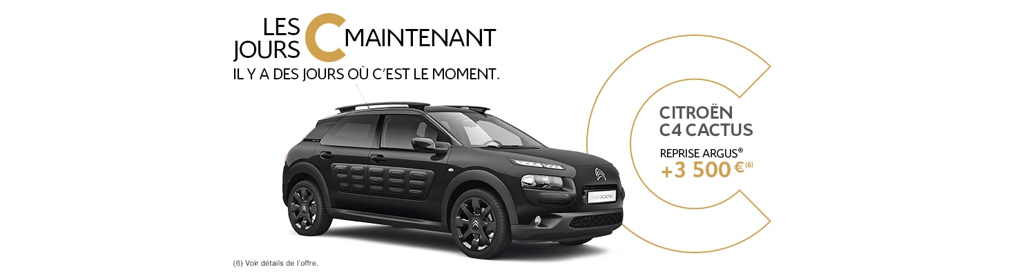 dimension c4 cactus citroen c4 cactus fiche technique dimensions citro n quel citro n c4. Black Bedroom Furniture Sets. Home Design Ideas