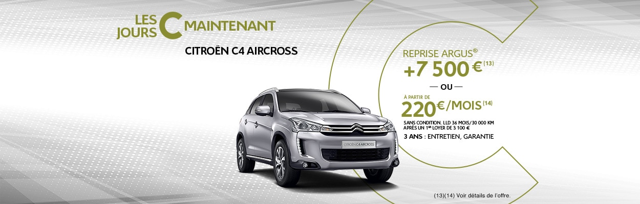 citroen c4 aircross int rieur fiche technique dimensions coffre citro n france. Black Bedroom Furniture Sets. Home Design Ideas