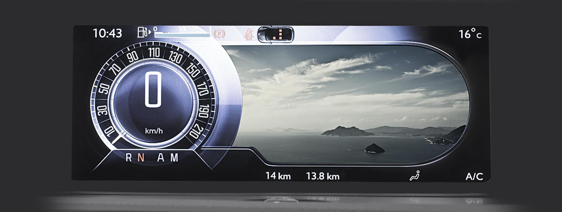 Confort - Écran Panoramique 12 pouces HD